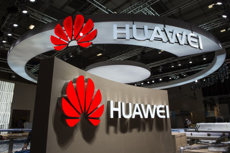 Новата операционна система на Huawei