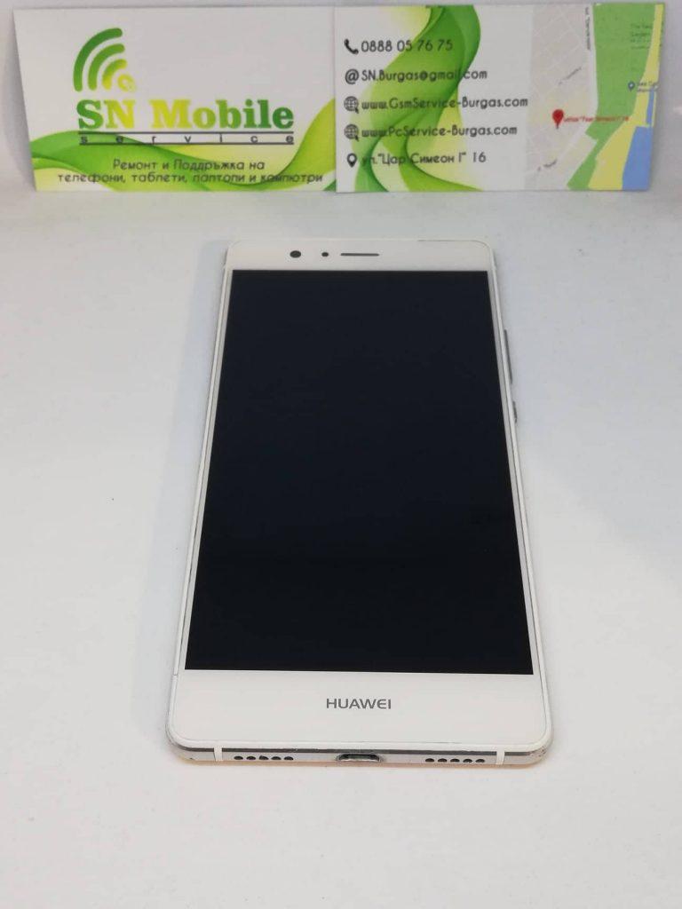 Смяна на стъкло на дисплей на Huawei p9 lite