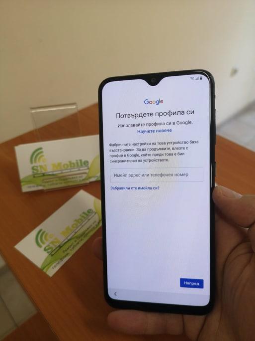 Премахване на Google акаунт Samsung A30s